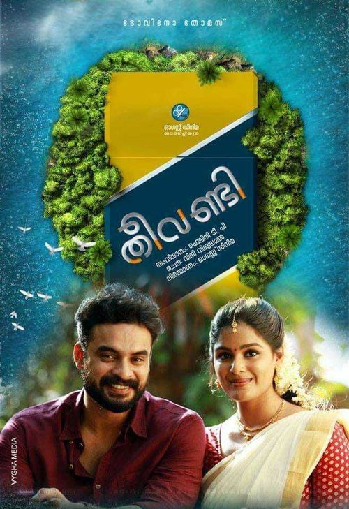 Theevandi Movie Review