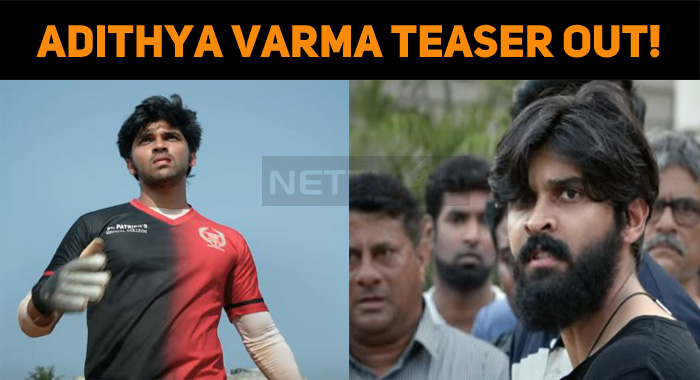 Adithya Varma Teaser Out!