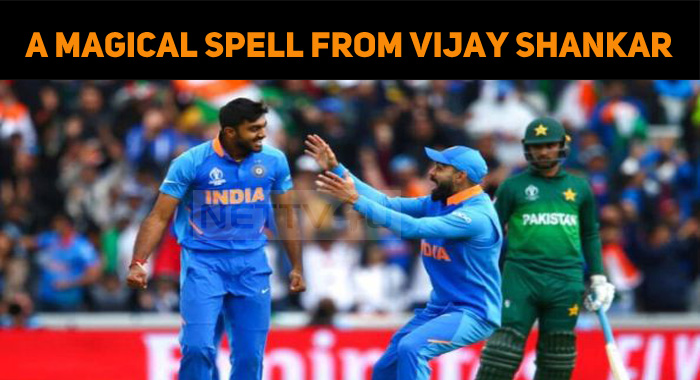 Vijay Shankar's Magic Spell! Will India Win The..