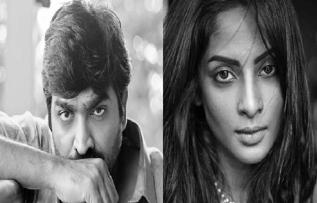 Sriya Joins Vijay Sethupathi! Tamil News