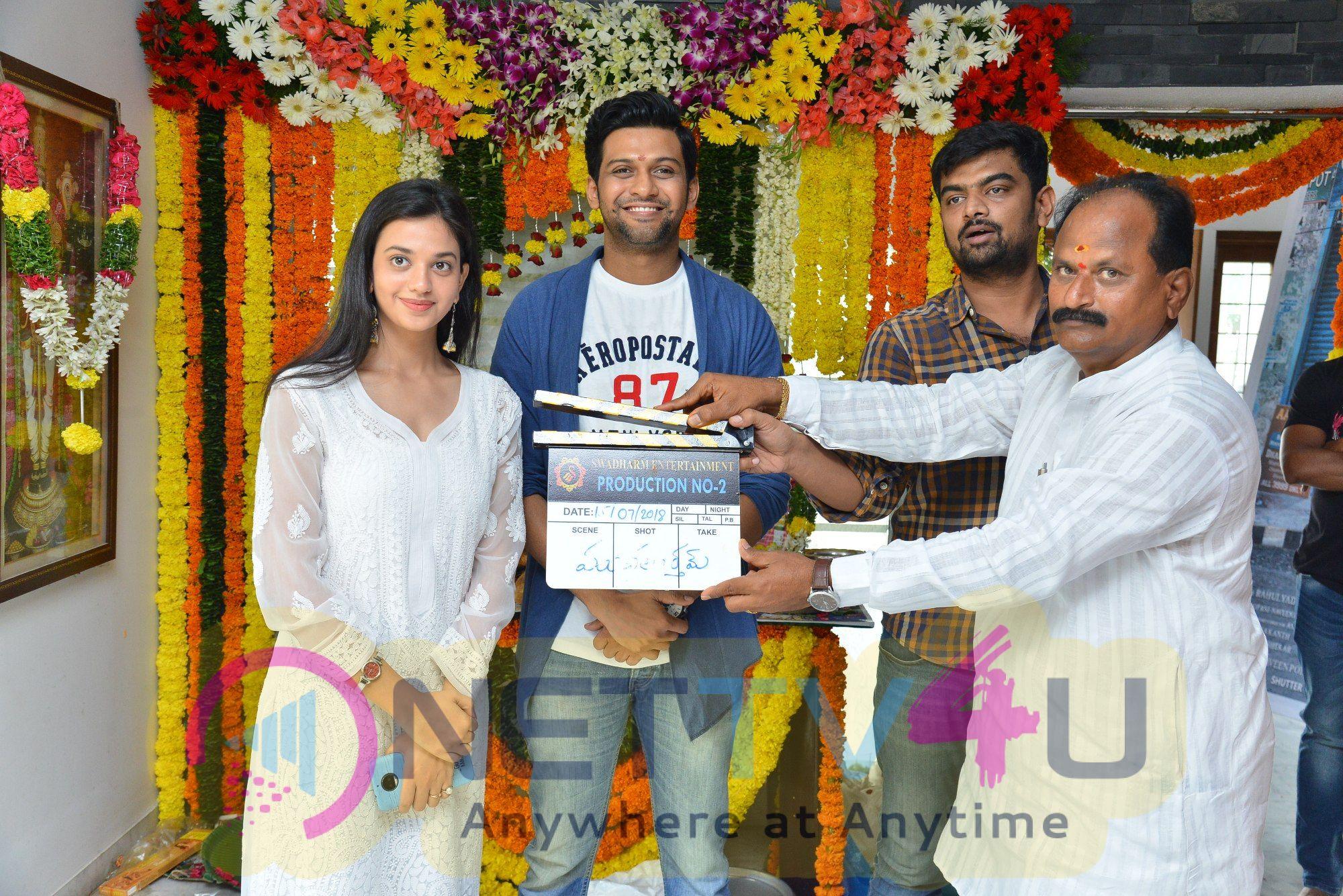 Agent Sai Srinivasa Athreya Movie Pooja Images