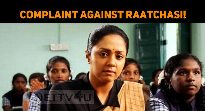 Complaint Against Raatchasi! Yet Another Box Of..