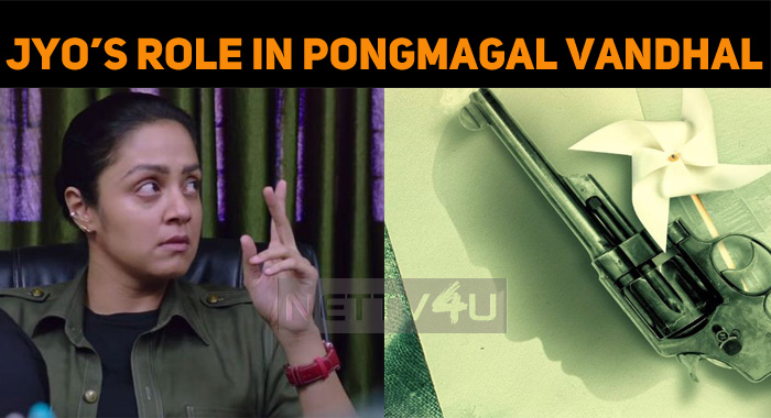 Jyothika's Ponmagal Vandhal Story Is Out?