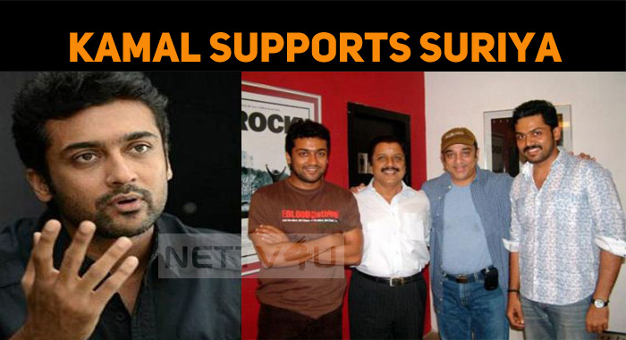 Kamal Haasan Releases A Press Statement About Suriya!
