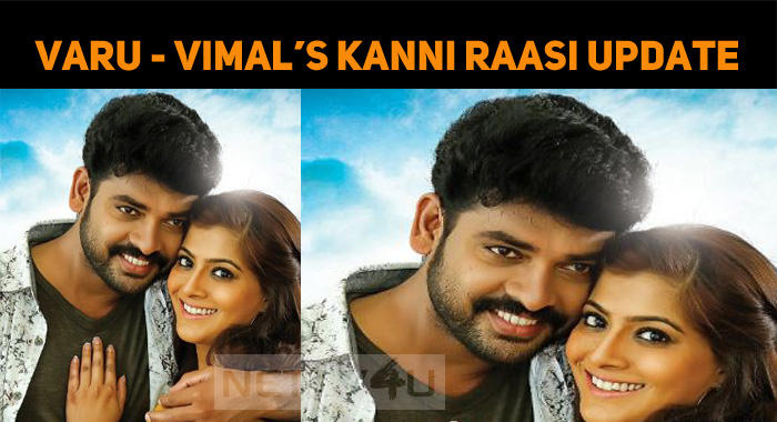Kanni Raasi Latest Update!