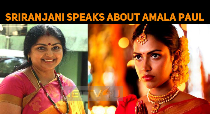 Sriranjani Speaks About Amala Paul In Aadai!