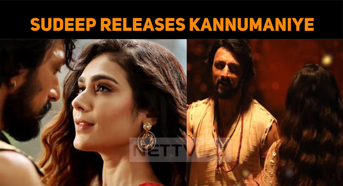 Sudeep Releases His First Romantic Song In Mult..