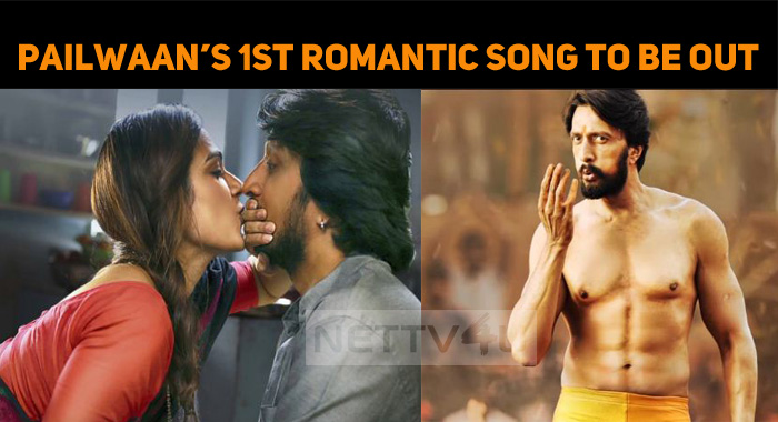 Sudeep's First Romance From Pailwaan!