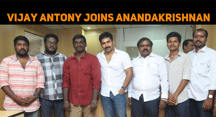 Vijay Antony Starts His Next With Metro Director!