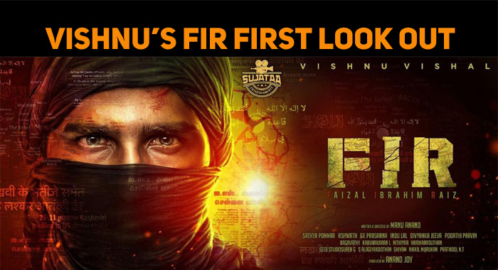 Vishnu Vishal's FIR First Look Out!