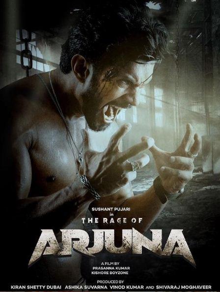Arjuna Kannada Movie Review