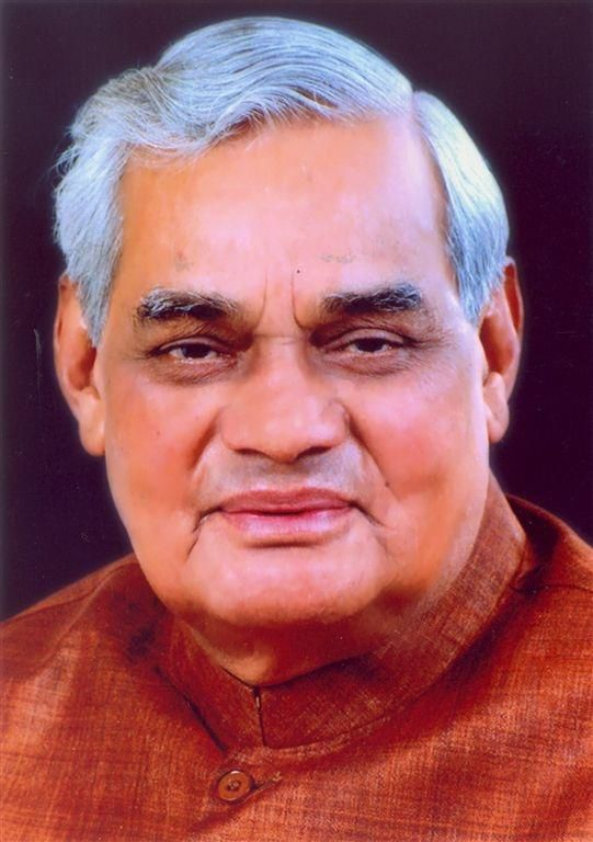 Atal Bihari Vajpayee Hindi Actor