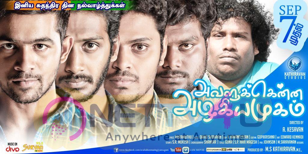 Avalukkenna Azhagiya Mugam Movie Poster