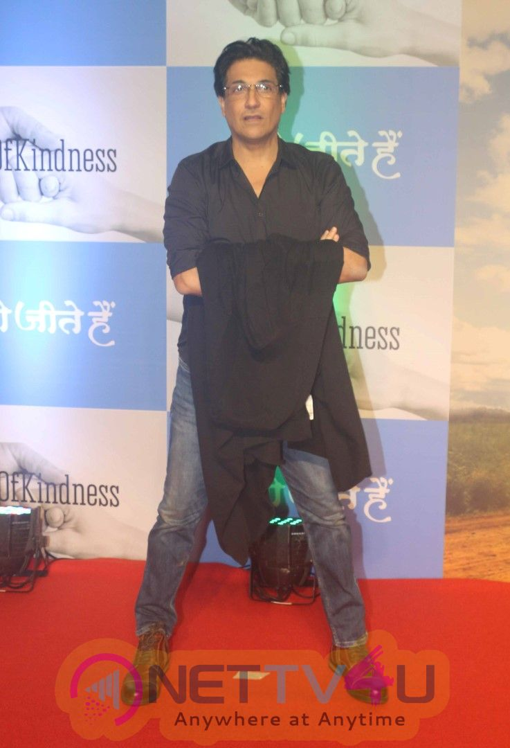 Chalo Jeete Hai Special Screening For Celebrity Stills Hindi Gallery