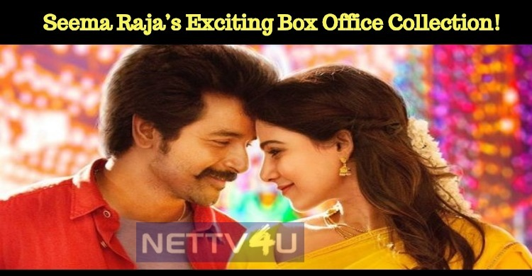Seema Raja's Exciting Box Office Collection!