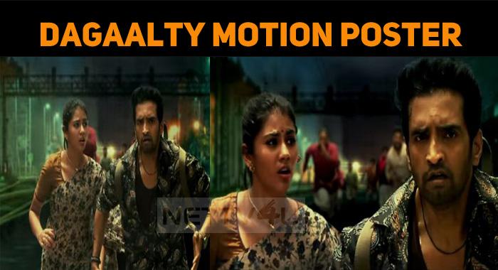 Dagaalty Motion Poster Impressed Santhanam Fans..