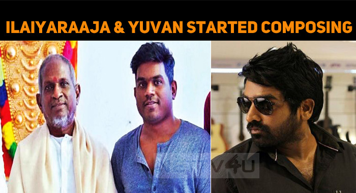 Ilaiyaraaja And Yuvan Shankar Raja Started Comp..