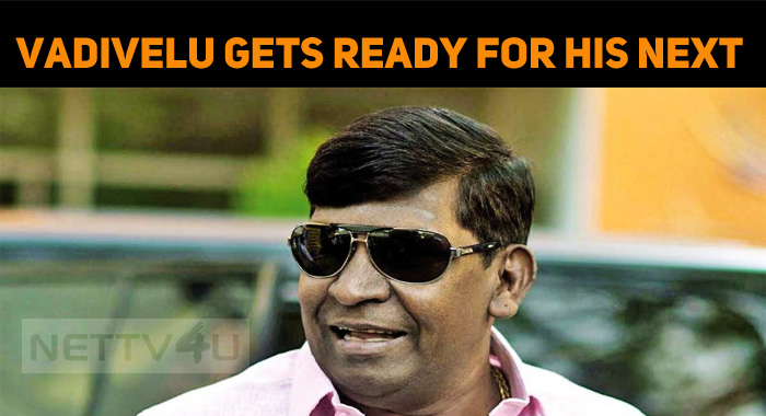 Vadivelu Will Appear On Screen Soon!