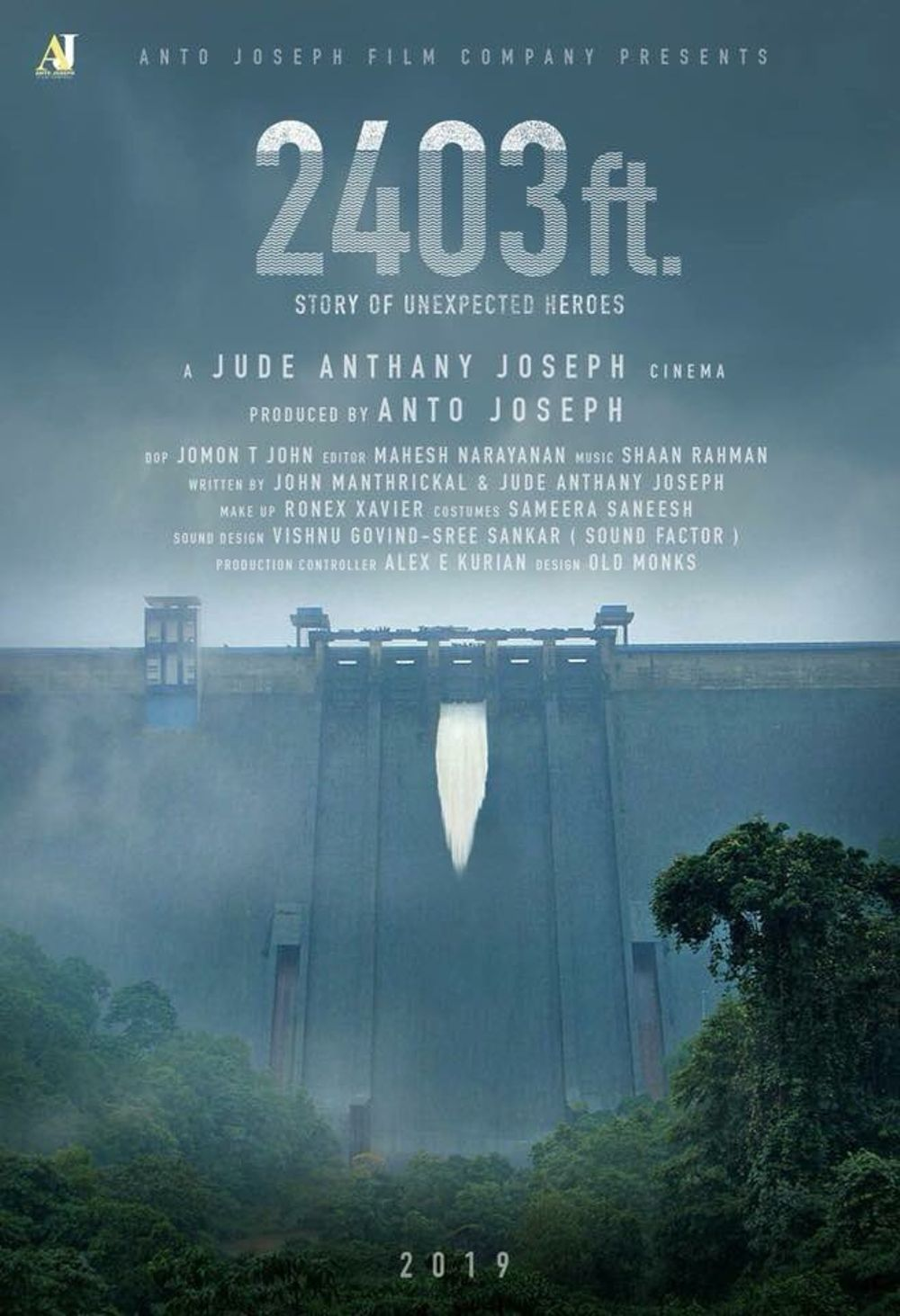 2403 Ft Movie Review Malayalam Movie Review