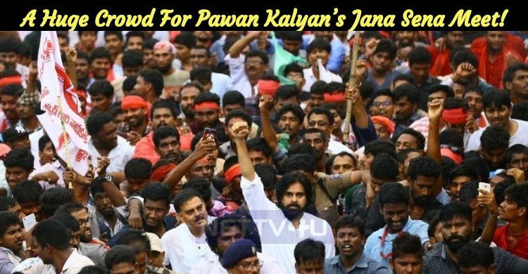 A Huge Crowd For Pawan Kalyan's Jana Sena Public Meet!