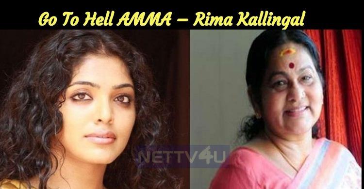 Go To Hell AMMA – Rima Kallingal