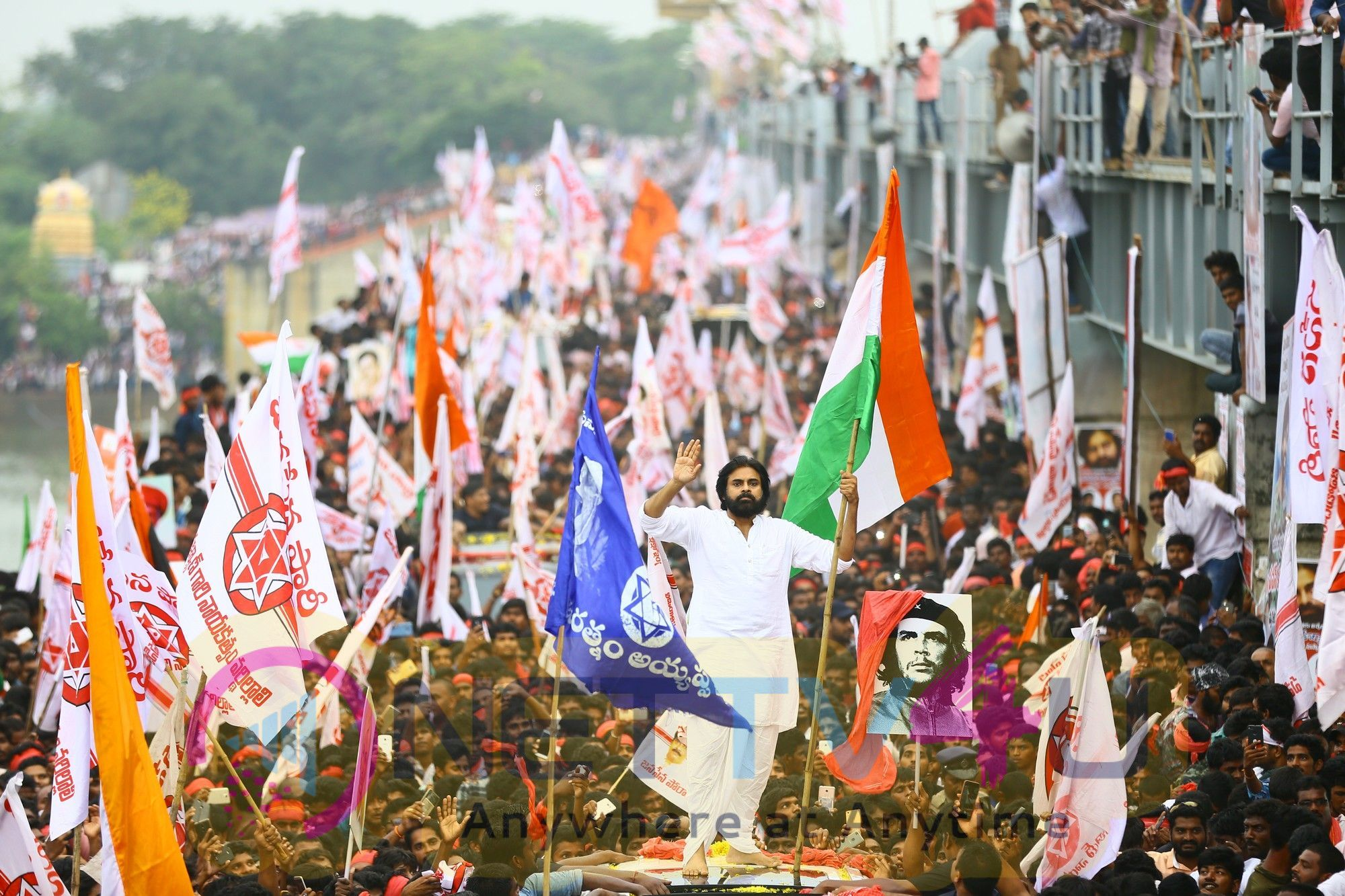 JanaSena Party Political Awareness Meeting Pics
