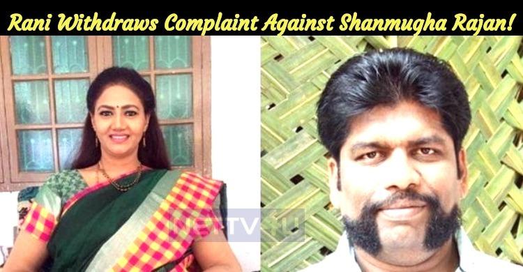 Rani Withdraws Complaint Against Shanmugha Raja..