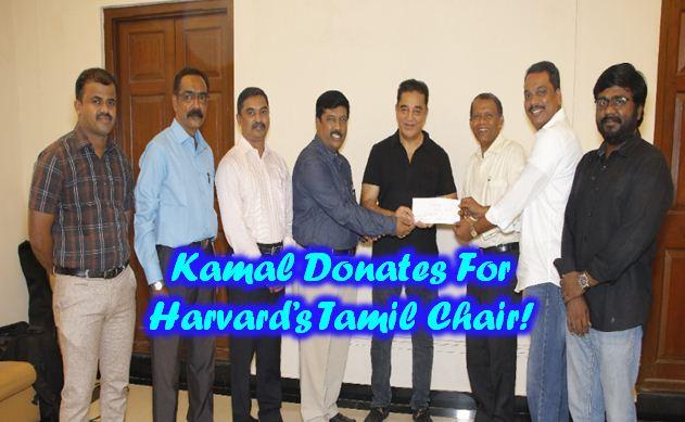 Kamal Haasan Donates Twenty Lakhs To Harvard's Tamil Chair!