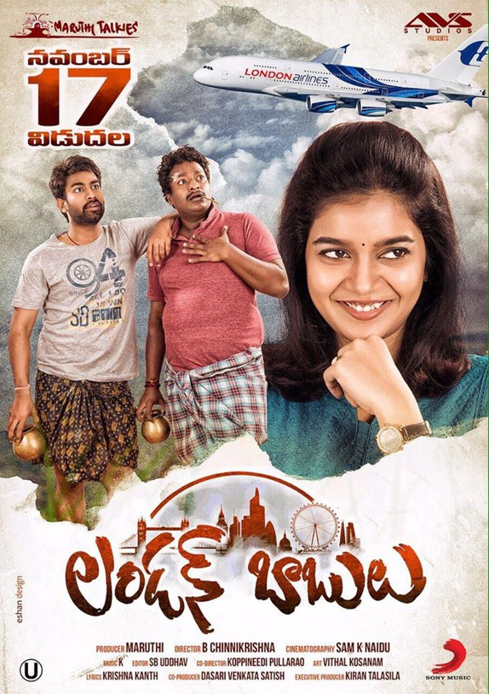 London Babulu Movie Review Telugu Movie Review