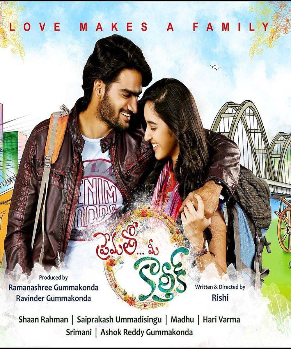 Prematho Mee Karthik Movie Review Telugu Movie Review