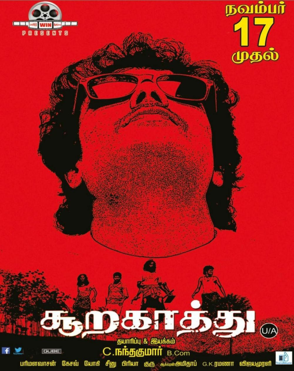 Soora Katthu Movie Review Tamil Movie Review