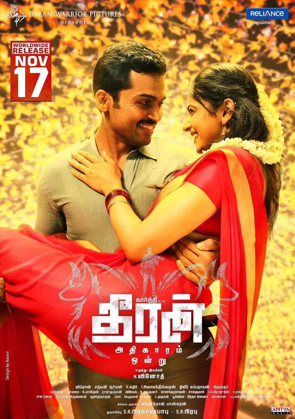 Theeran Adhigaaram Ondru Movie Review Tamil Movie Review