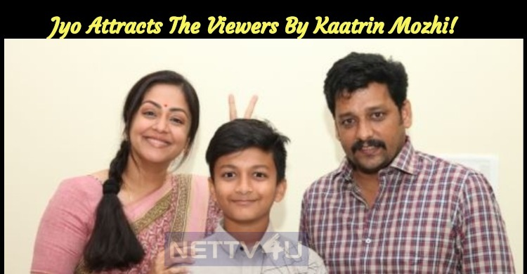 Jyo Attracts The Viewers By Kaatrin Mozhi!