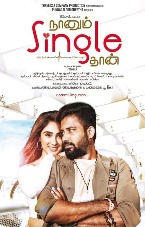 Naanum Single Thaan Movie Review