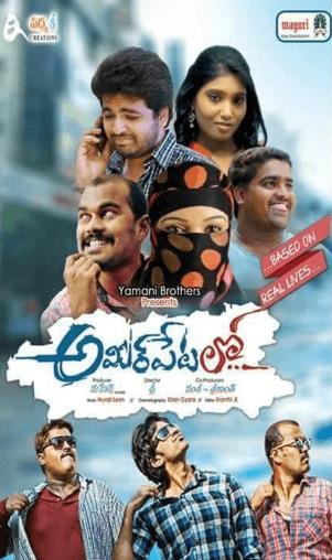 Ameerpeta Lo Movie Review Telugu Movie Review