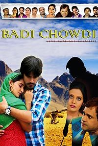 Badichowdi Movie Review Hindi Movie Review