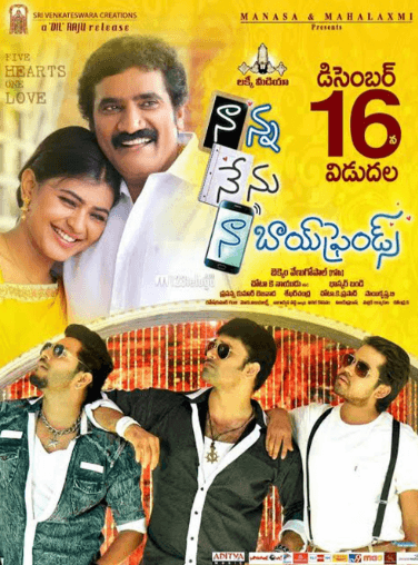 Naanna Nenu Naa Boyfriends Movie Review Telugu Movie Review