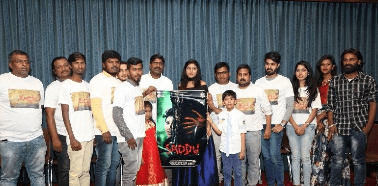 Movie Saddu About Being Environment Friendly