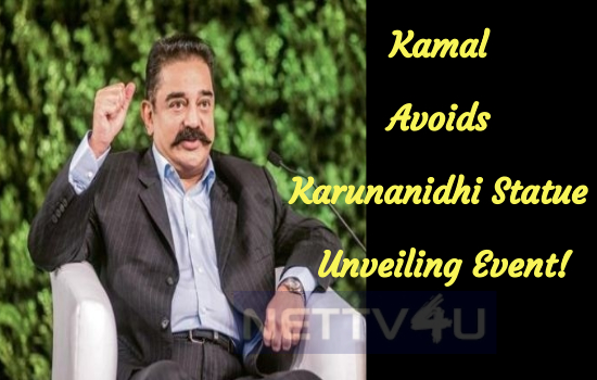 Kamal In Madurai! Avoids Karunanidhi Statue Unveiling Event!
