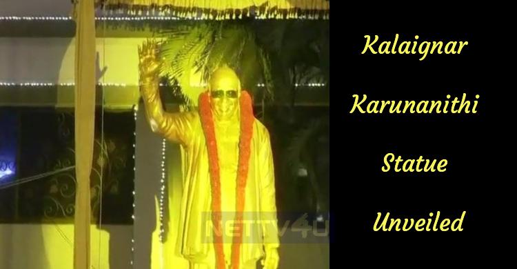 Karunanithi Statue Unveiled: Skipped Kamal Speaks; Rajini Present; Sonia Unveiled