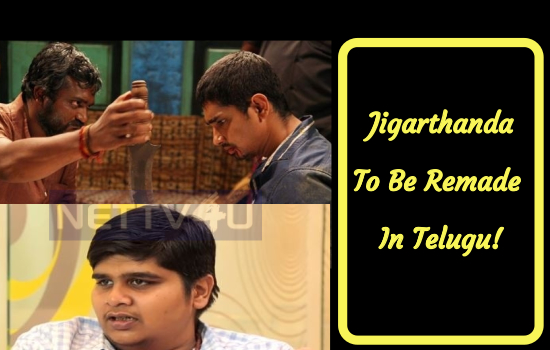 Superstar Director's Hit Movie To Be Remade In Telugu!