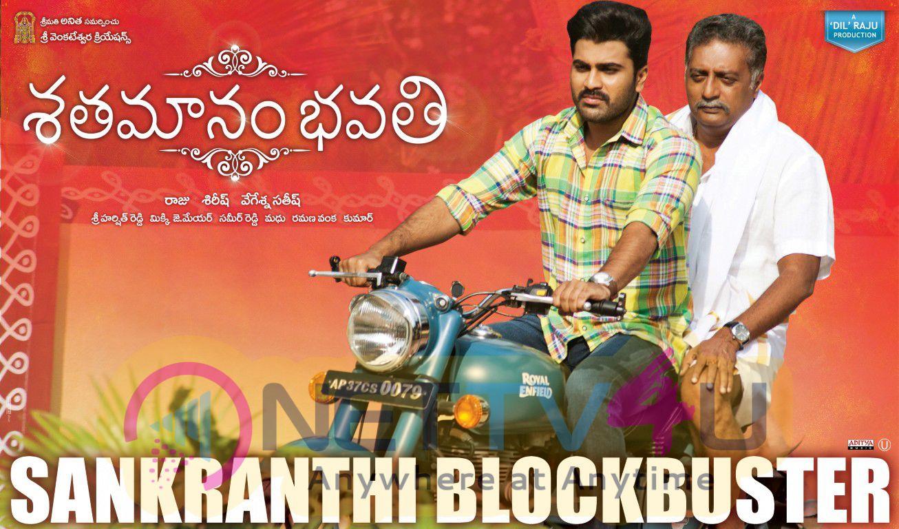 Shatamanam Bhavati Movie Posters Attractive Stills