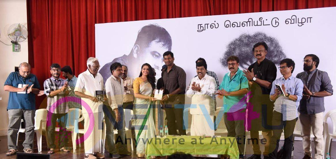 'LINGU HAIKU' Book Launch Still
