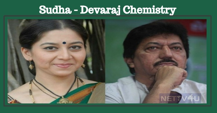 Devaraj And Sudha's Beautiful Love Story!