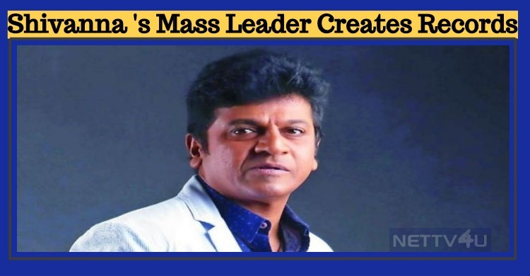 Shivanna Creates Records!