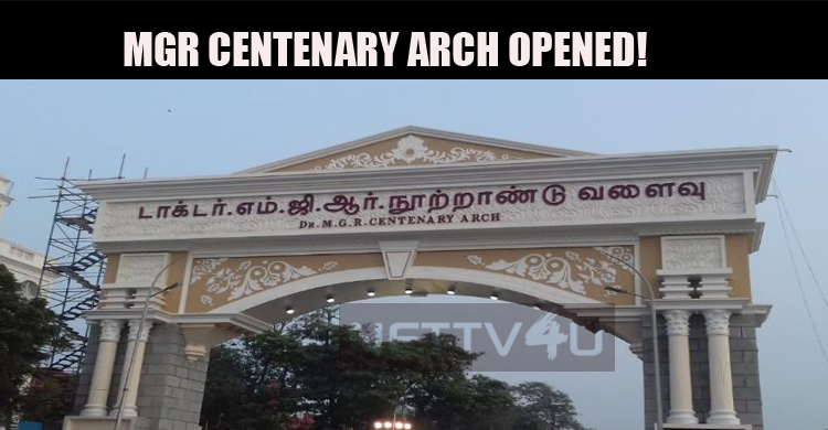MGR Centenary Arch Opened!
