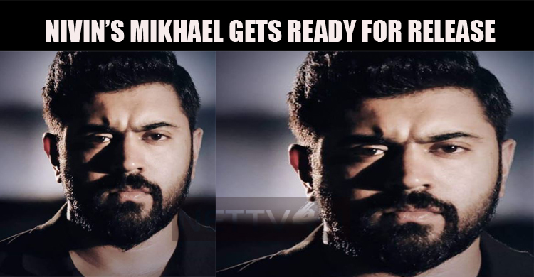 Nivin's Mikhael Gets Ready To Hit The Screens!