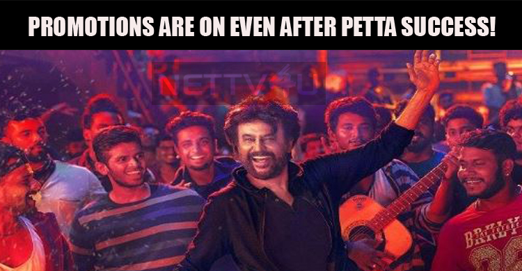 Promotions Are On Even After Petta Success!