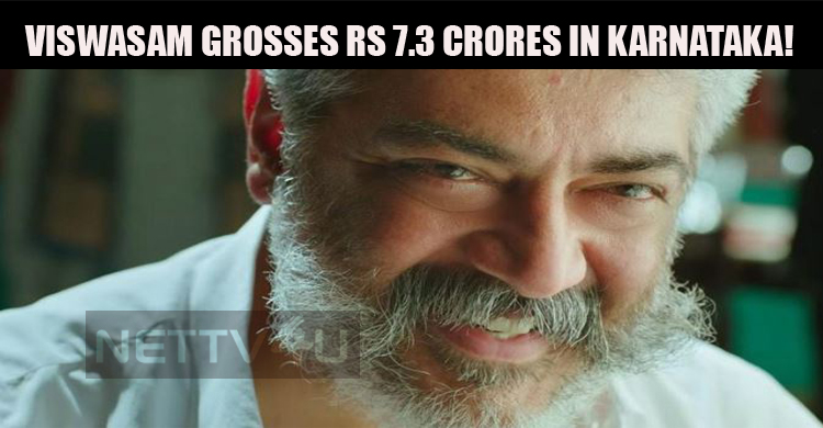 Viswasam Grosses Rs 7.3 Crores In Karnataka!