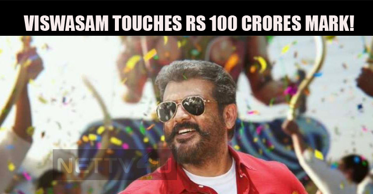 Viswasam Touches Rs 100 Crores Mark!